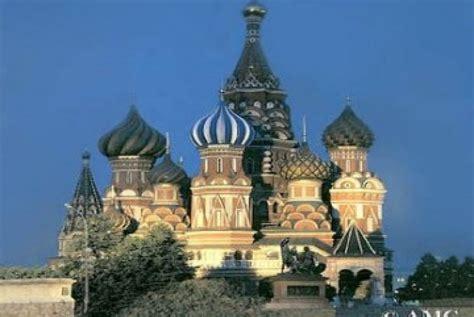 Islamic Banking Bank Syariah Dari Teori Ke Praktik Gema Insani bank syariah pertama di rusia segera beroperasi mes uk