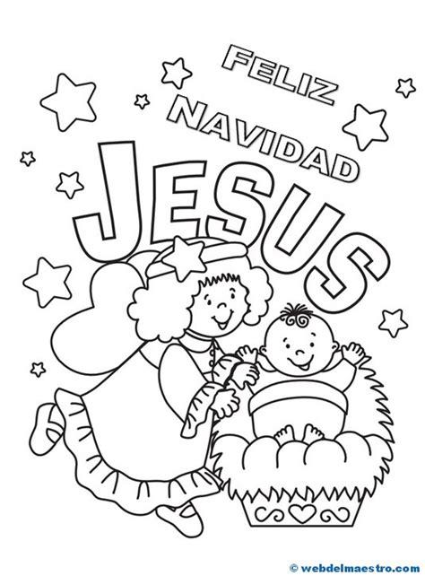 dibujos para colorear navidad infantiles 2 dibujos dibujos de navidad web del maestro