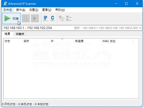advanced scanner advanced ip scanner