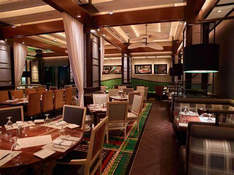 Redwood Grill, Las Vegas, NV   Oculus Light Studio