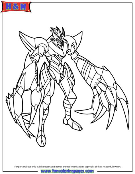 bakugan fear ripper coloring page h m coloring pages