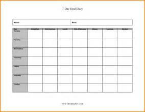 10 dietary diary sheet cashier resumes