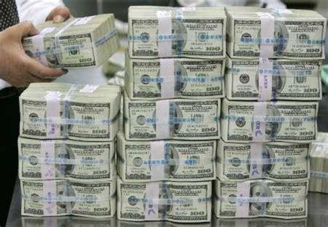 china u s dollar china us dollar to remain dominance for yrs