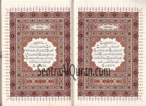 Alquran Mushaf Rosul Utsmani alqur an mushaf al madinah rasm utsmani b5