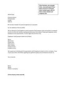 Business Covering Letter Format For Visa China Business Visa Invitation Letter Template Cover