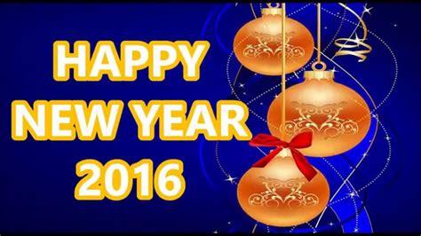 free new year animated ecards free happy new year 2016 whatsapp
