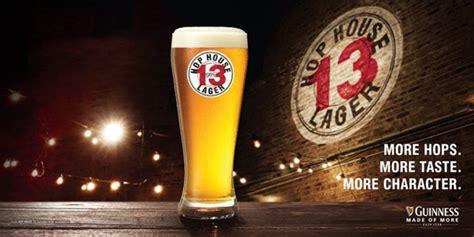 hop house 191 os gustan las cervezas con alto contenido en l 250 pulo forocoches