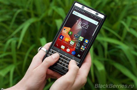 Blackberry Keyone Dual Layer Shell dual layer shell blackberry keyone blackberry priv