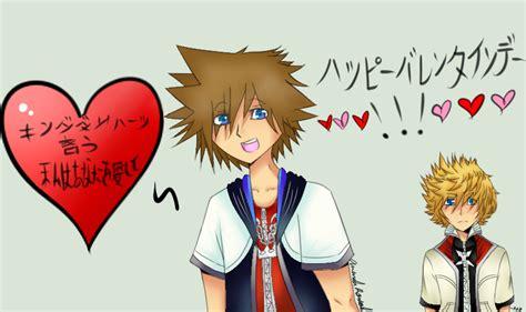 kingdom hearts valentines kingdom hearts by kawaii x3 on deviantart