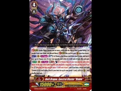 Cardfight Vanguard Spectral Blaster stand up cardfight vanguard card review