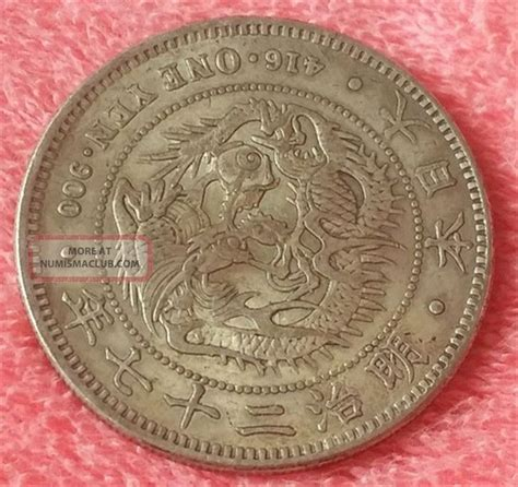 china of dollars coins value in u s dollars www imgkid the