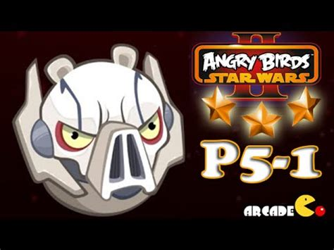 angry birds wars ii of the pork p5 15 angry birds wars ii of the pork p5 1