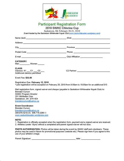 event registration form template event registration form template www imgkid the