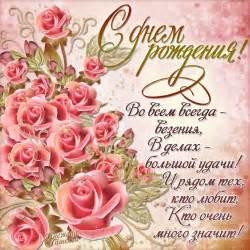 открытки с цветами картинки букеты