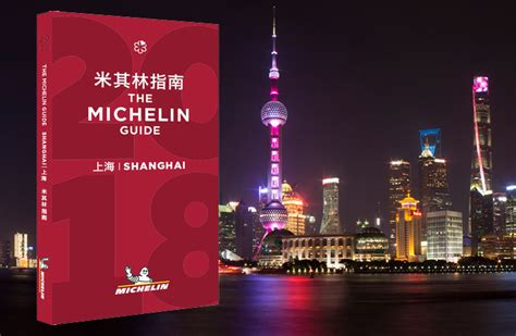 michelin guide 2018 restaurants hotels michelin guide michelin books 30 restaurants got michelin in 2018 shanghai guide