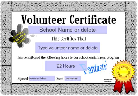 volunteering certificate template volunteer service award quotes quotesgram