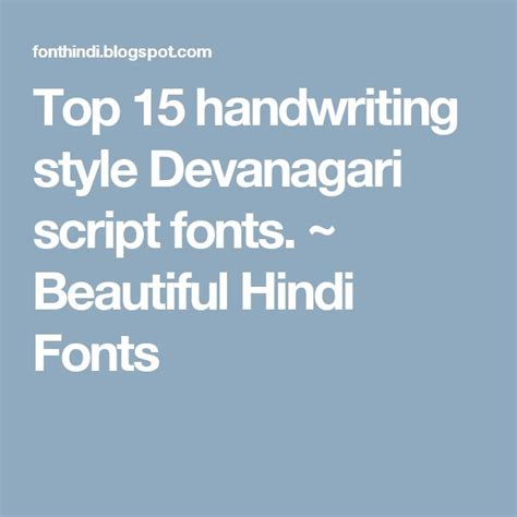 tattoo fonts hindi english 17 best ideas about font on