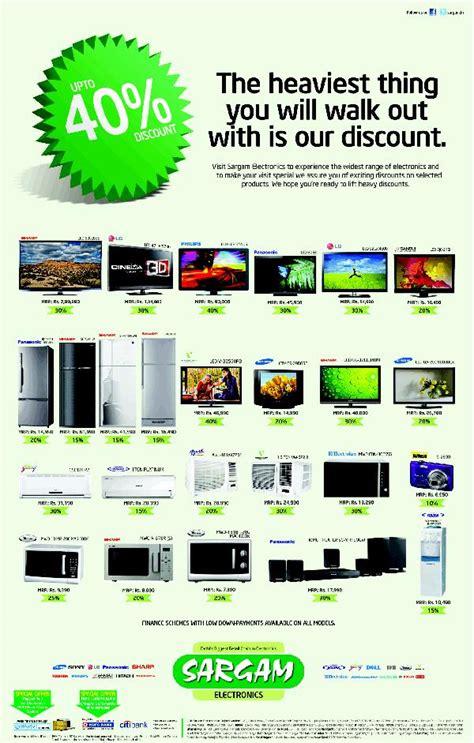 Home Interiors Kids by Sargam Electronics Delhi Store Outlets Deals Sales 2018