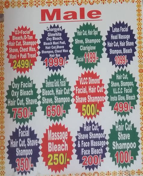 beauty deals west delhi