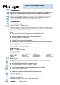 Assistant Manager Job Description Resume Getessay Biz