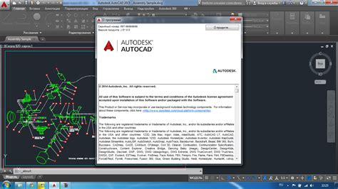 download autocad 2014 full version indowebster autodesk autocad 2015 j 51 0 0 free download full version
