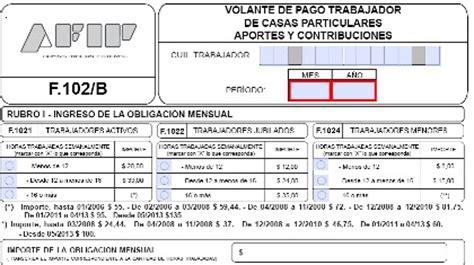 afip formulario rt 102 del mes junio 2016 afip formularios servicio domestico 102 rt de junio 2016