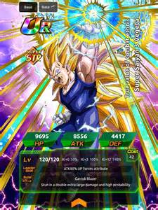 dragon ball dokkan battle ssj3 vegeta dokkan event cards jp