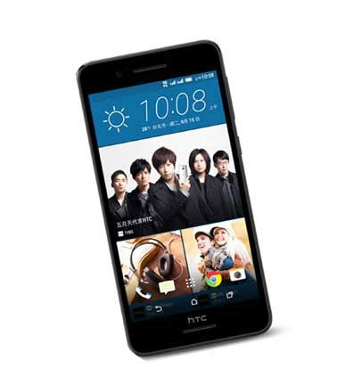 reset htc android phone locked how to hard reset htc desire 728 dual sim