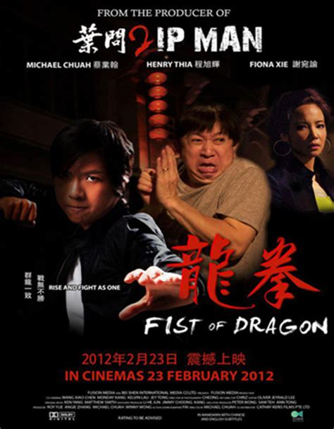 film filosofi kopi dvdrip fist of dragon 2012 dvdrip eng malay sub mkv avi qalesya