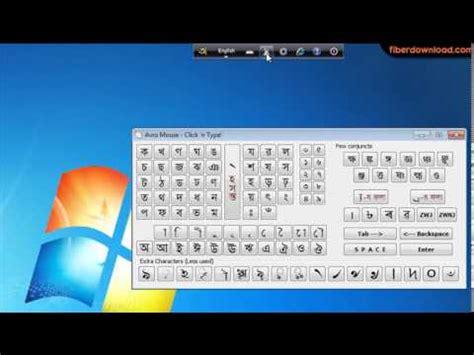 bangla word software full version download bijoy bangla typing software free download for xp