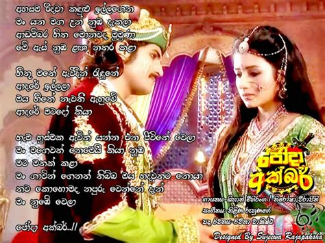 theme songs jodha akbar ahasama ridawa jodha akbar theme song