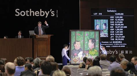 sotheby s contemporary asian auction 28 images sotheby