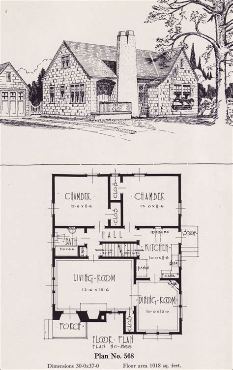 Small English Cottage Floor Plans | small english cottage plans joy studio design gallery