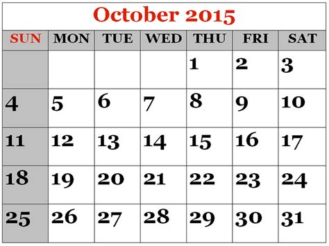 printable calendar october 2015 with holidays free download 2015 october calendar printable pictures