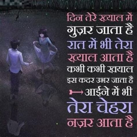 images of love with status love status for facebook in hindi