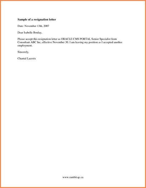 5 simple two week notice sle notice letter