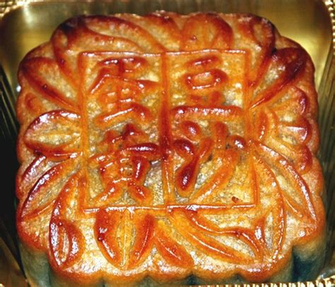 new year moon cake moon cake picture eaten during asian new year jpg