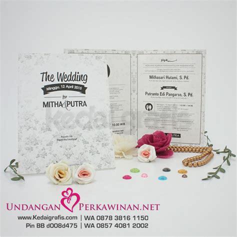 Desain Undangan Pernikahan Bogor | gambar bunga untuk undangan pernikahan toko fd flashdisk