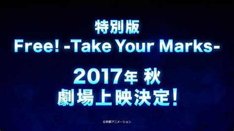 crunchyroll forum free take your marks movie