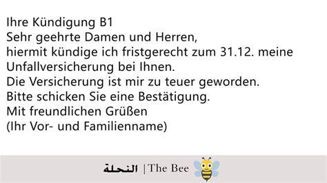 k 252 ndigung brief b1
