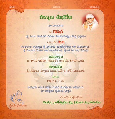 Wedding Invitation Card Matter In Telugu by Hindu Wedding Invitation Card Matter In Telugu Yaseen For