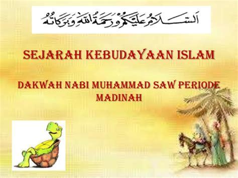 free download film sejarah kebudayaan islam sejarah nabi muhammad periode madinah ski