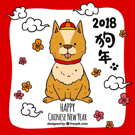 new year 2018 date animal 2018 new year background with puppy vector free