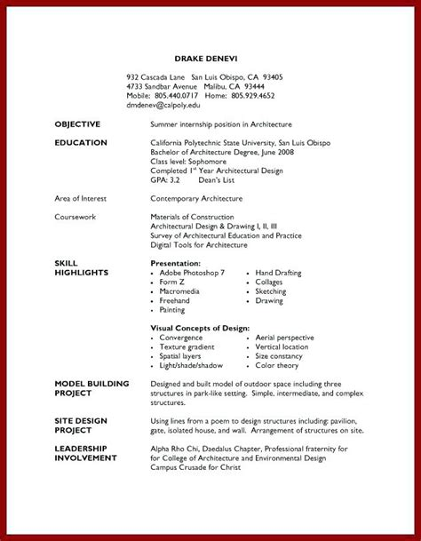 resume objective samples customer service cover letter cover