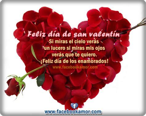 imagenes de tristeza en san valentin imagenes romanticas para san valentin im 225 genes bonitas