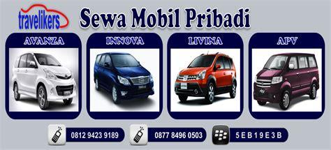 Mobil Murah Nyaman rental mobil pribadi murah dan nyaman travelikers
