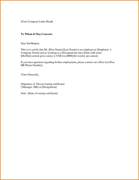 appointment letter format for branch manager new experience letter format for branch manager artraptors