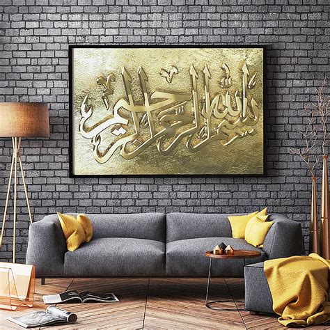 islamic home decor arabic calligraphy bismillah islamic canvas golden print