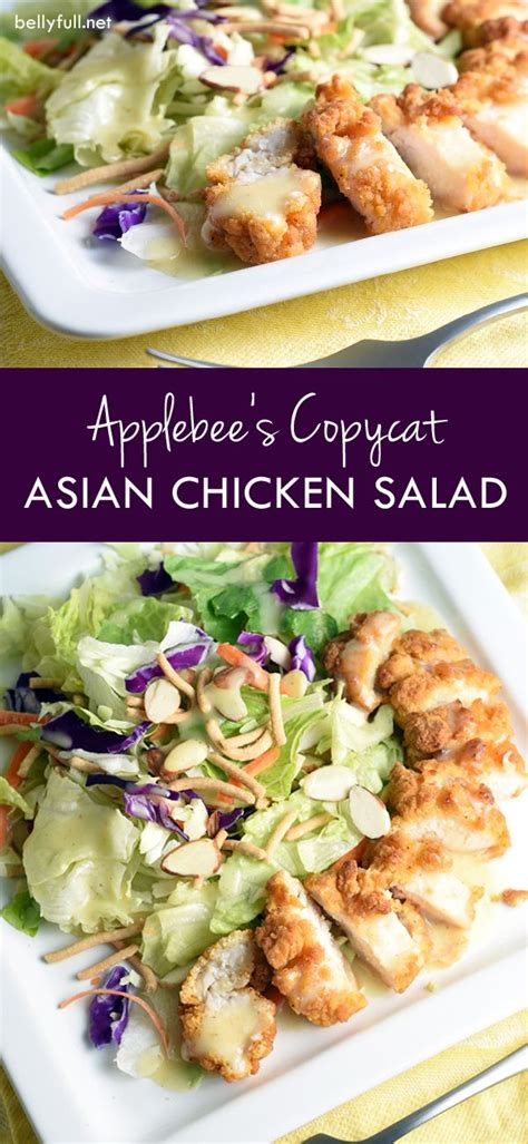 Applebee S House Salad by Applebee S Chicken Salad Copycat Recipe The O