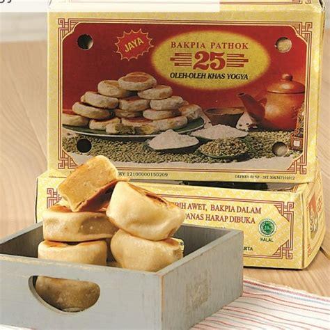 Bakpia Pathuk 25 Rasa Original Kacang Ijo Isi 15 Bakpia Pathok bakpia pathuk